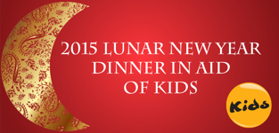 #Lunar New Year Gala 2015